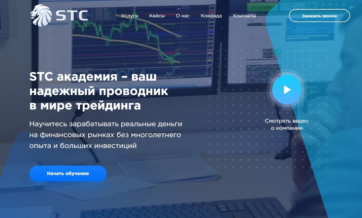"СТК (ООО ""Самара Трейдинг Компани""), samaratrading.ru"